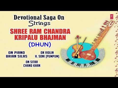 DEVOTIONAL SAGA ► BRIAN SILAS, CHAND KHAN, H. SONI (PUMPUM) || Indian Classical || T-Series Classics