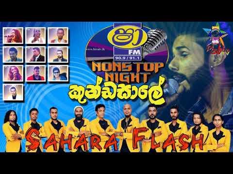 sha-nonstop-night-@-kundasale---sahara-flash-[new-dj]