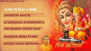 Shiv Aradhana Top Shiv Bhajans By Anuradha Paudwal Vol. 3 I Audio Song Juke Box