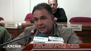 Ο Πρόεδρος του ΕΒΕ Κοζάνης για το συλλαλητήριο της ΔΕΗ