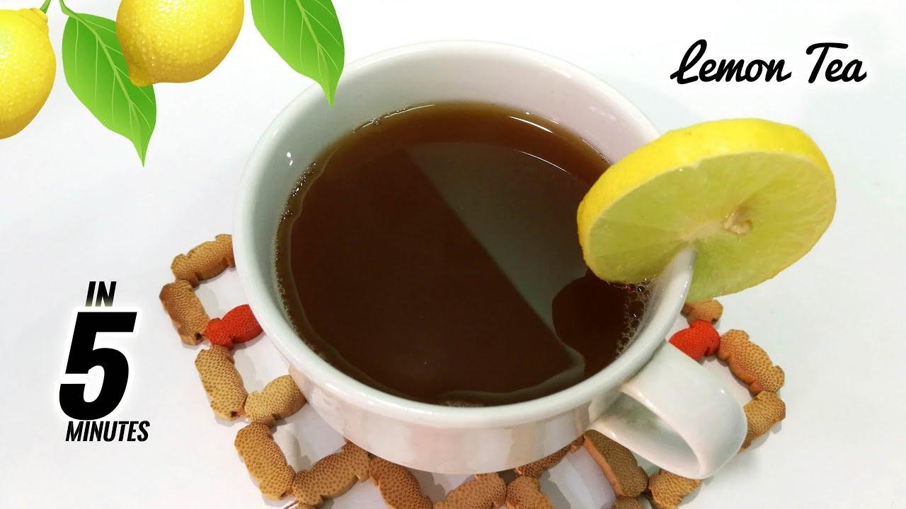 Lemon Tea Recipe For Weight Loss || Nimbu Chai Recipe