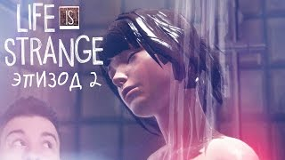 �������� ���� - Life Is Strange | ������ 2 [FULL] - Out of Time