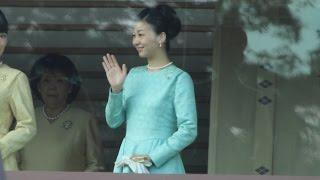 平成29年新年一般参賀 天皇陛下のご挨拶とお美しい佳子内親王殿下 佳子内親王 検索動画 19