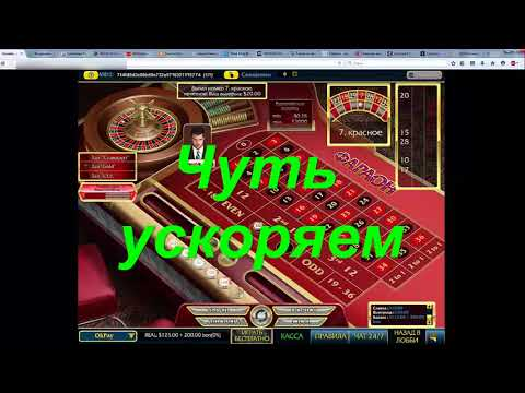 Видео Казино фараон европейская рулетка