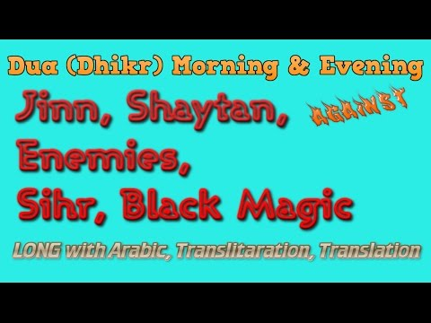 Dua (Dhikr) Morning/Evening | against jinn, enemies, sihr, black magic, shaytan | (long) with TEXT