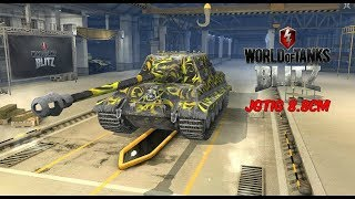 JgTig 8.8cm - World of Tanks Blitz