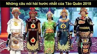 Những câu nói hài hước nhất táo quân 2018-GIẢI TRÍ TV