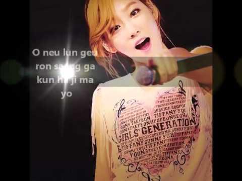 Taeyeon 태연 - Closer [EasyRom|Lyrics]