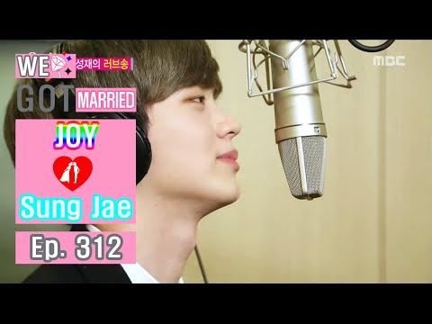 [We Got Married4] 우리 결혼했어요 - Sung Jae Love Song, 'I Love You' 20160312