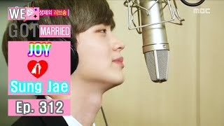 Video [We got Married4] 우리 결혼했어요 - Sung Jae love song, 'I love you' 20160312 download MP3, 3GP, MP4, WEBM, AVI, FLV Mei 2018