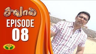 Jackpot – Jaya TV Show