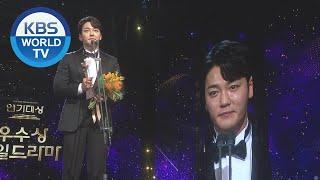 Excellent Actor Award (Daily Drama) - Kim Jinwoo, Seol Junghwan [2019 KBS Drama Awards / 2019.12.31]