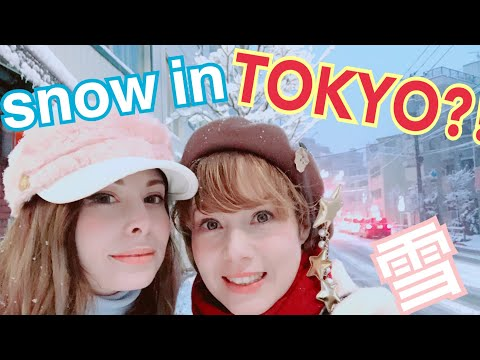 THE TOKYO SNOW CHAOS 2018 JANUARY IN JAPAN