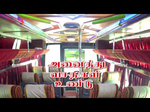 JM Travels Chennai