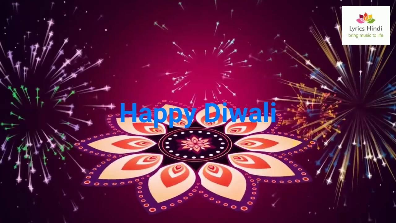 Happy Diwali Song Lyrics Hindi Chords Chordify