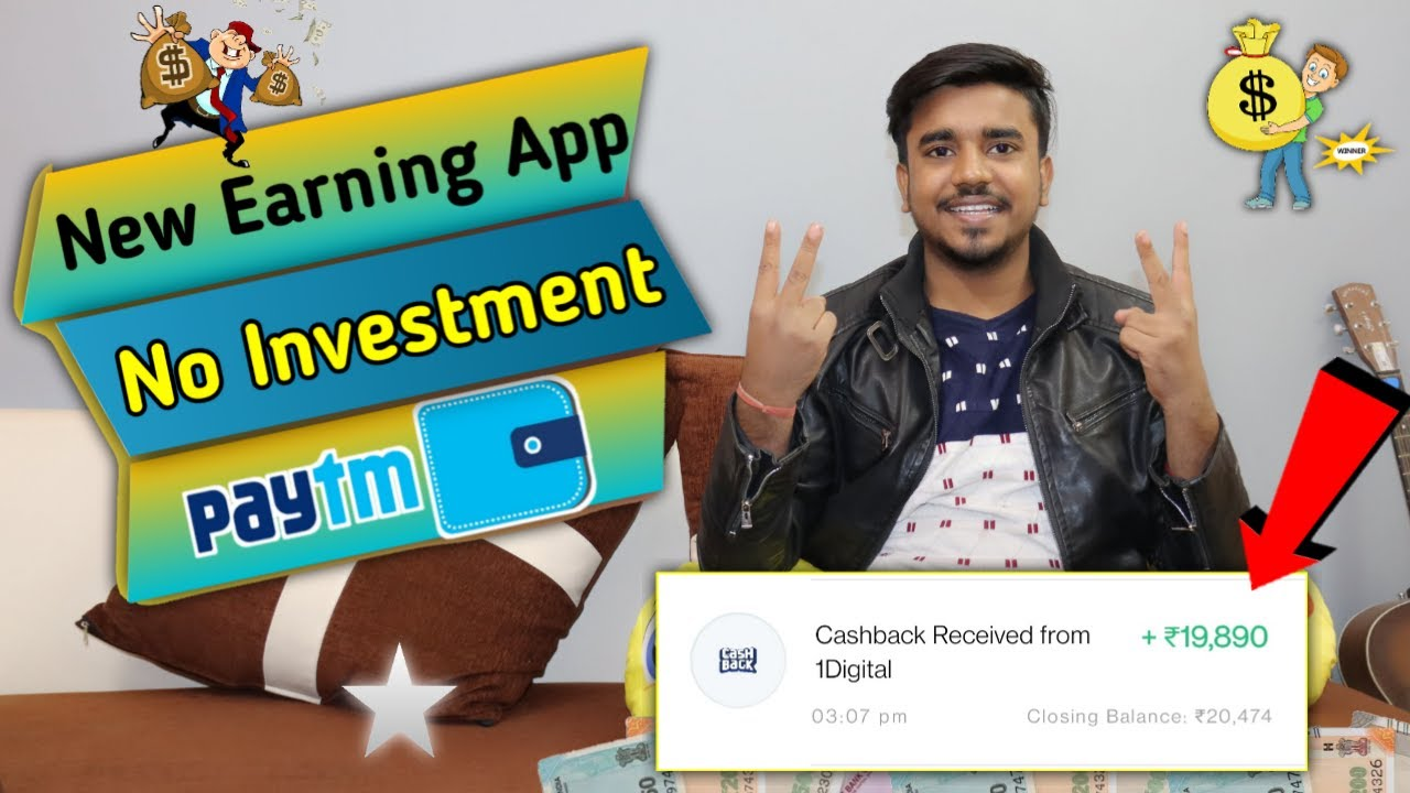 2021 Best Self Earning App || Earn Daily ₹1,000 Paytm Cash Without Investment || OFXTrades App || GT
