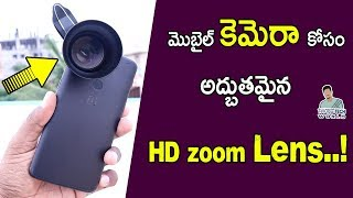 Take DSLR Like Photos And Videos With Your ANDROID MOBILE! Phone Camera Hacks WIth Lens! TELUGU 2018