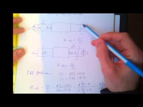 Переходные процессы | Классический метод расчета переходных процессов. Теория и задачаиз YouTube · Длительность: 20 мин36 с