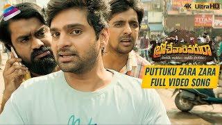 brochevarevarura-movie-songs-4k-putukku-zara-zara-full-song-sreevishnu-priyadarshi