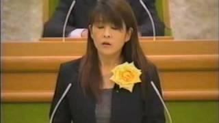 文京区議会議員「海老澤敬子」の代表質問の記録です。集めるのに苦労し...