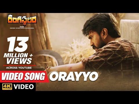 Orayyo Full Video Song - Rangasthalam Full Video Songs - Ram Charan | Devi Sri Prasad, Chandrabose