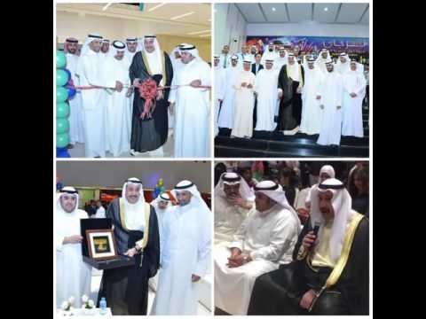 الشيخ فيصل الحمود يرعى   مهرجان افتتاح مجمعي سما وعربية مول بالعقيلة