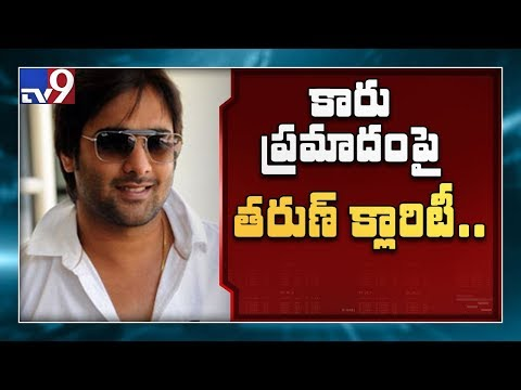 Actor Tarun gives clarity on car accident at Narsingi - TV9