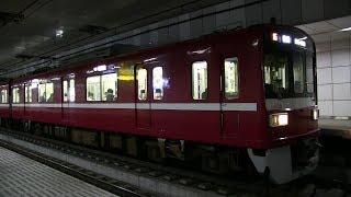 京急大師線 産業道路駅 京急1500形