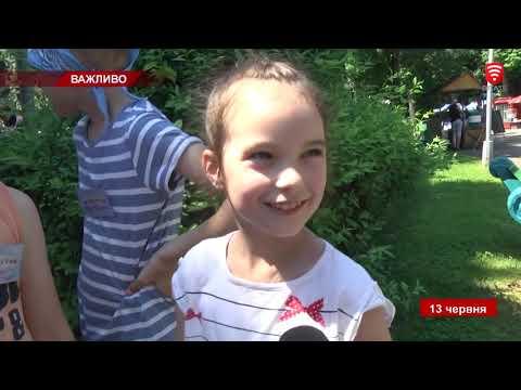Телеканал ВІТА: Телеканал ВІТА новини 2019-06-13, 13  червня 2019 року