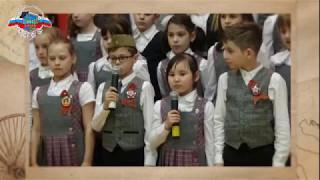 Праздничный концерт, посвящённый 72-годовщине Победы нашего народа в Великой Отечественной войне