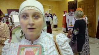 Фестиваль русских народных костюмов в Липецке