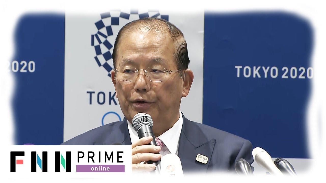 総長 武藤 事務