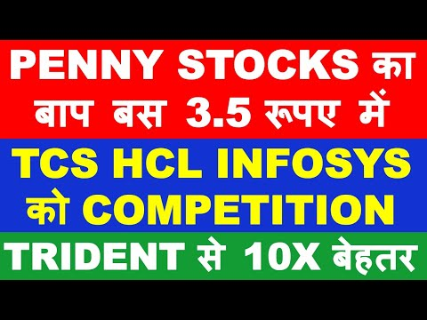 Penny stock ten times better than Trident limited | multibagger penny stocks 2020 | #pennyshare