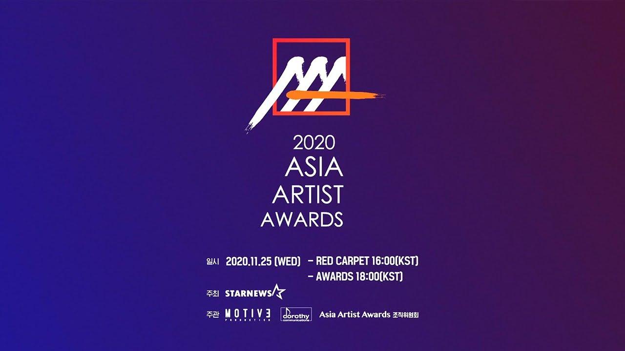 2020 Asia Artist Awards 2020 Aaa Teaser Youtube