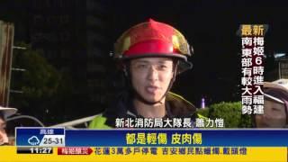 梅姬強風吹掀軍舍頂 11名女兵掛彩-民視新聞