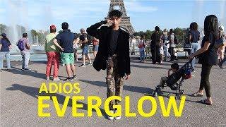 [ KPOP IN PUBLIC ] EVERGLOW (에버글로우) - ADIOS - SOLO DANCE COVER - LUMINOS