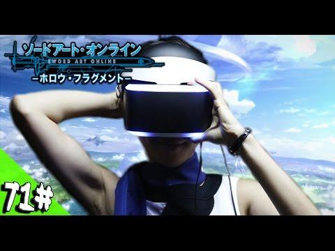 Llega la REALIDAD VIRTUAL de SAO (Sword Art Online)  / Noticias anime #71