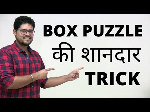 BEST TRICK TO SOLVE BOX PUZZLES