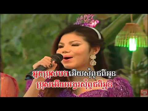 Khmer Romvong And New Year 2018 - Oldies Collection Songs Vol 01 - Meas Soksophea Ft Noy Vanneth