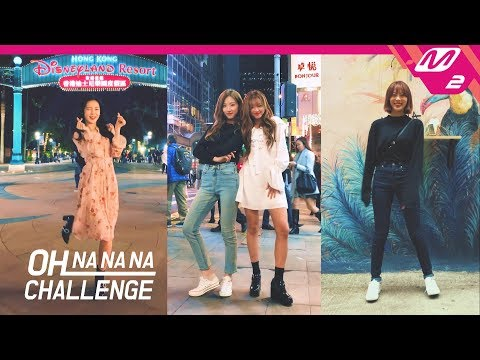 [OH NA NA NA CHALLENGE] 오마이우주(오마이걸X우주소녀) in HONG KONG   2018MAMAxM2