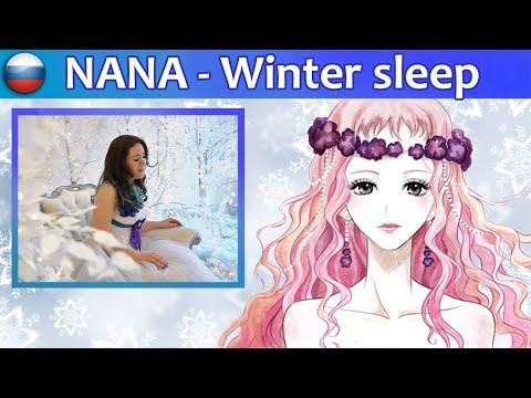 Alfa Bell - Winter Sleep на русском (аниме Nana) Cover AniRise