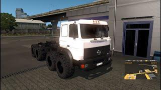 Euro Truck Simulator 2 Урал Таганай