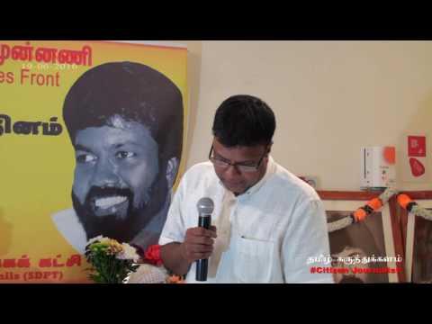 Social Democratic Party of Tamils - SDPT