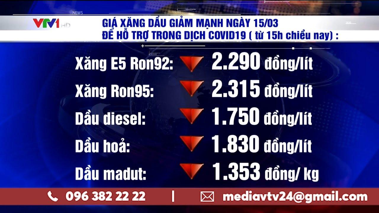 Giá xăng giảm sâu về sát ngưỡng 16.000 đồng/ lít | VTV24
