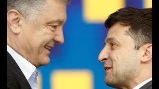 Порошенко или Зеленский? Выборы покажут   #2   21.04.19