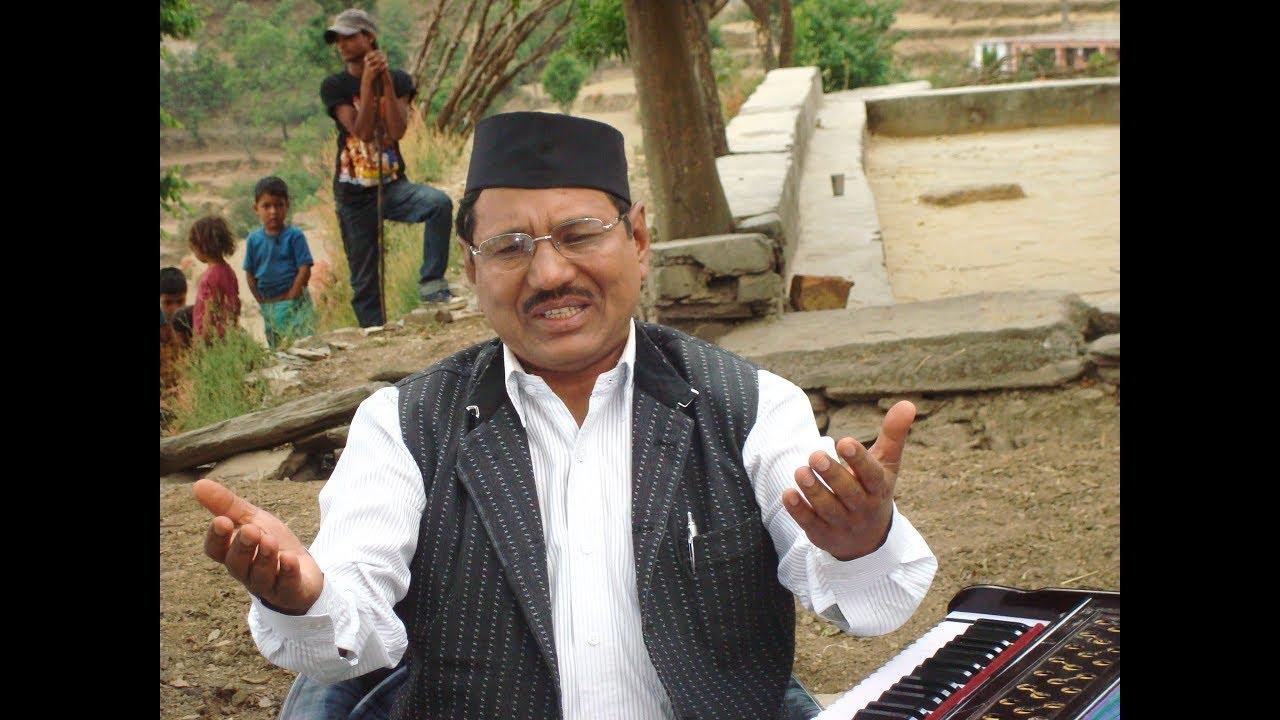 Garhwali lok geet, garhwali folk song. Youtube.