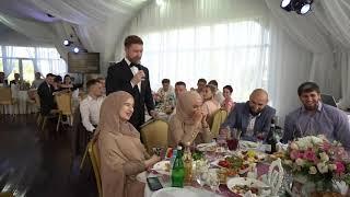 ведущий на свадьбу в москве цены