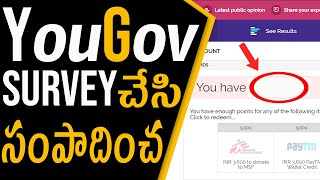 How Much I Have EARNED MONEY With YOUGOV In TELUGU (WITH PROOF 2020 In Telugu)