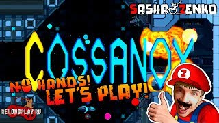 Cossanox Gameplay (Chin & Mouse Only)