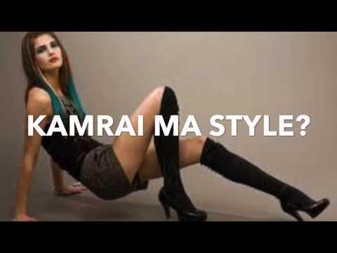 NORANI KI MAJLIS WITH  Prince Rahim Aga Khan&Salwa Aga Khan PVT ISMAILI VIDEO